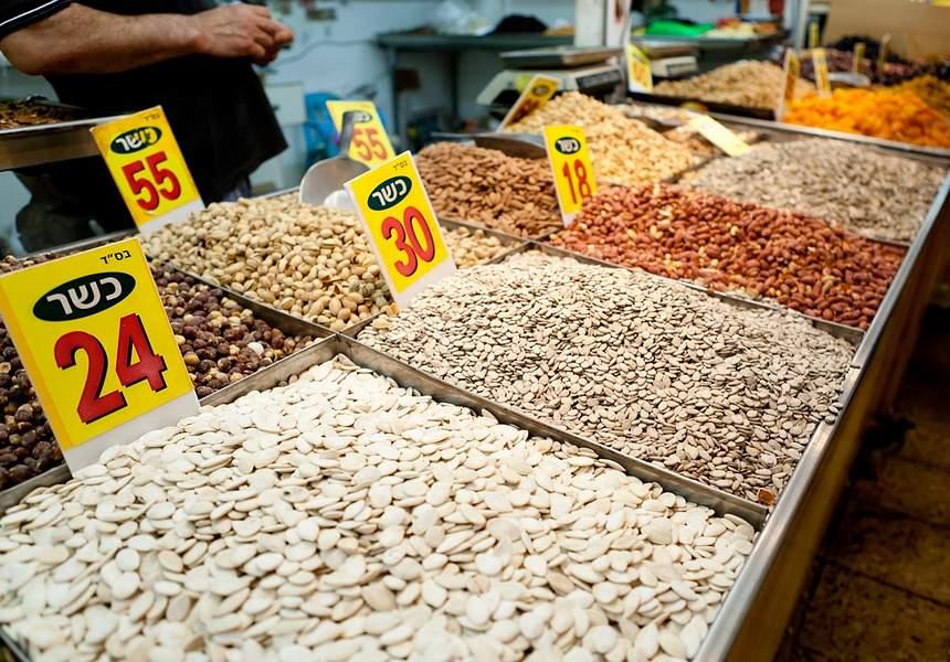 популярные блюда в Израиле