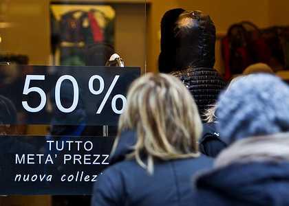 Скидки и распродажи в Италии