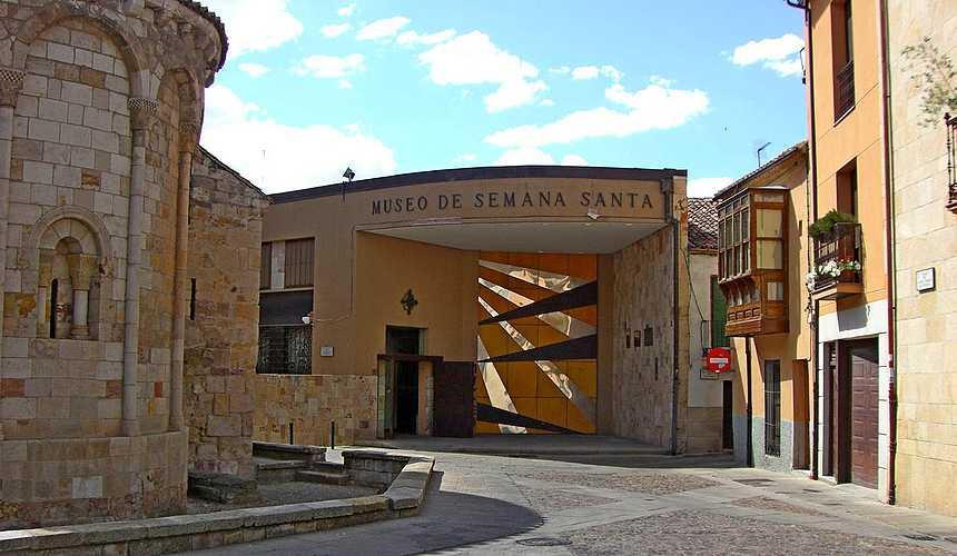 Музей Страстной Недели в Малаге