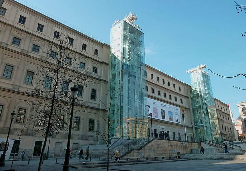 достопримечательности Испании - Центр искусств королевы Софии