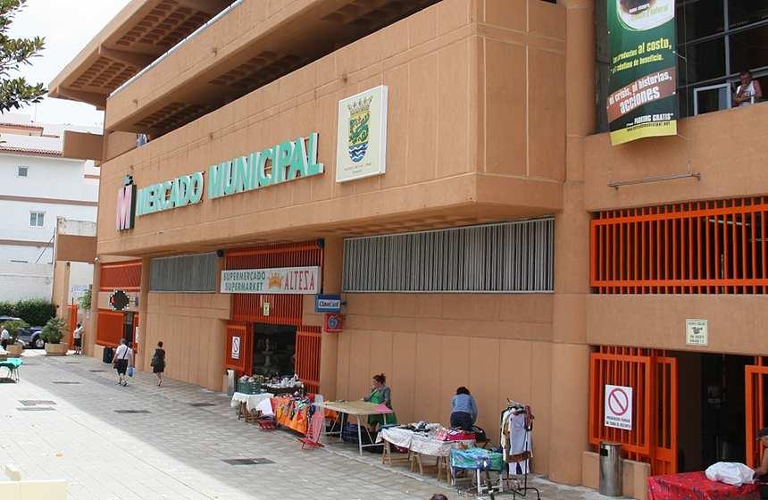Городские рынки Пуэрто де ла Круз