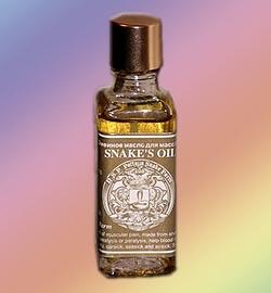 Змеиное масло