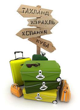 Travels Informer