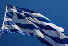 визовый цент Греции