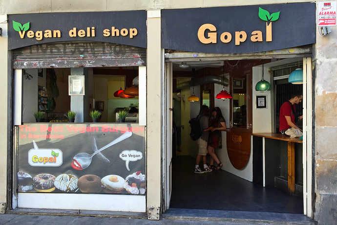 веганская гамбургерная Gopal
